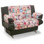Диваны и кресла-кровати